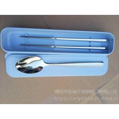 韩式304便携不锈钢勺子筷子、广告促销礼品可定制logo、揭阳名瑞餐具厂批发