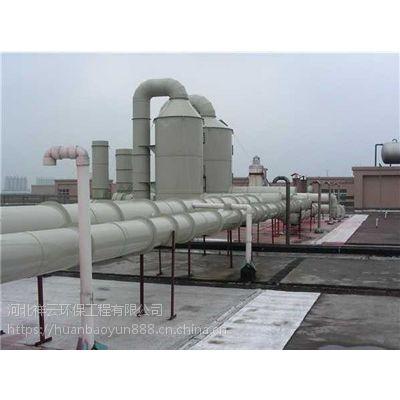 注塑废气处理设备造粒机废气净化装置