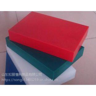 蓝色高分子聚乙烯板承重好比重轻配色均匀