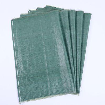 广州绿色物流编织袋工厂 防水防潮覆膜肥料包装袋 蛇皮袋 全新PP聚丙烯支持定做多规格尺寸 塑料编织袋