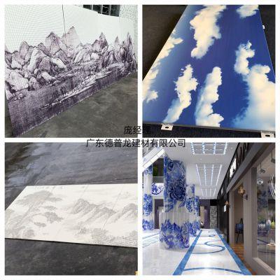 苏州市墙面山水画透光冲孔3D彩印铝单板_直排圆孔【订尺订做】