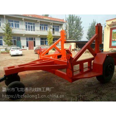 霸州市飞龙多功能收线电缆拖车加工定制