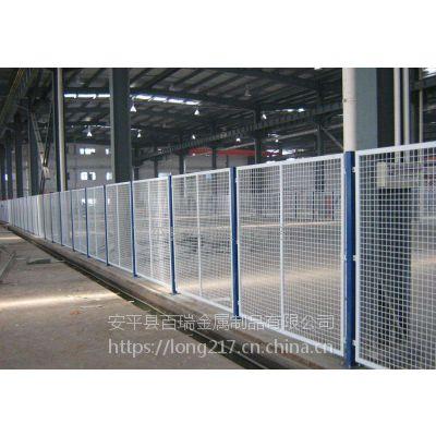 隔离网-车间隔离网厂家-仓库围栏-快递分拣隔离栅