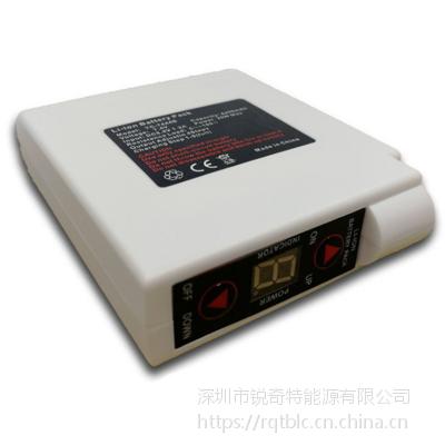 RQTB空调服电池 7.4V 5200mAh高容量锂电池 制冷服电池