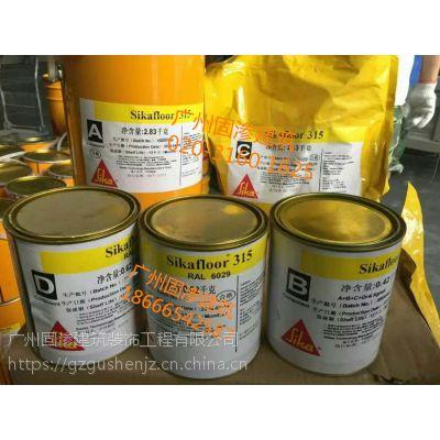 高耐磨脂肪族聚氨酯密封层 耐酸碱地坪 西卡 环氧地坪 (SK-315)