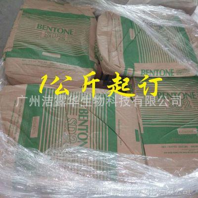 海名斯德谦膨润土Bentone SD-2 溶剂型涂料油墨防沉分散流变助剂