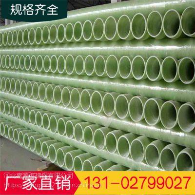 加工定制 玻璃钢管 电缆保护管道 DN200夹砂管 电缆电力穿线管道