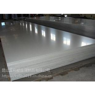 销售5280铝板、5280铝镁合金