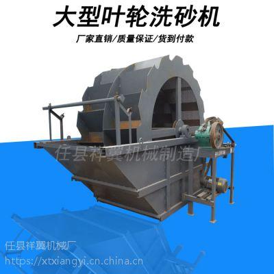 供应大型轮斗洗砂机 新型水轮洗沙机价格