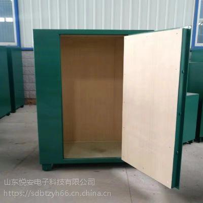 安全作业箱厂家直销看质量400*330*230(200-300枚)