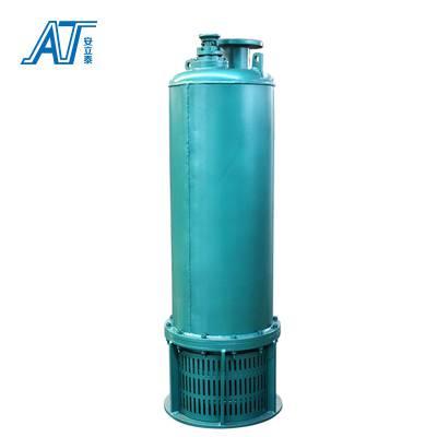 山东BQS190-180/3-160/N煤矿井下排污排沙泵