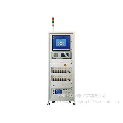 RJ8110BMS自动测试系统