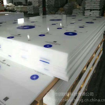 厂家生产食品级PP板 白色聚丙烯板 各种规格尺寸可定制PP板