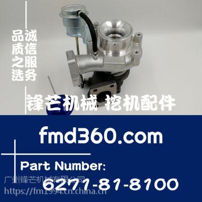 上海挖掘机配件小松PC120-8、130-8增压器6271-81-8100、6271818100,4