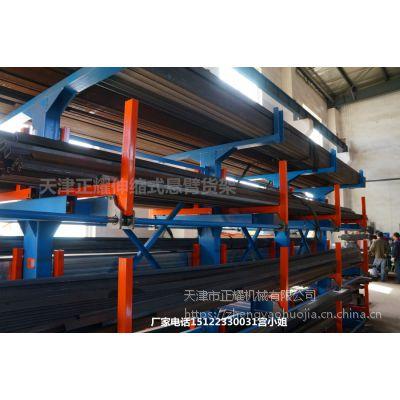 安徽存放钢管用的货架 伸缩悬臂货架客户案例