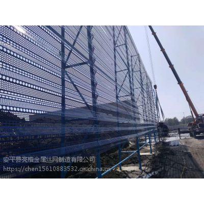 长沙亮楷煤场圆孔防尘网板制造商
