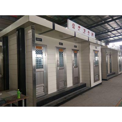 新乡简易型移动厕所安装厂家-【旭嘉环保】-简易型移动厕所