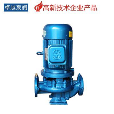 ISG GD立式自来水增压泵 冷热水加压泵 空调冷冻冷却循环管道泵 水箱供水泵 反冲洗泵
