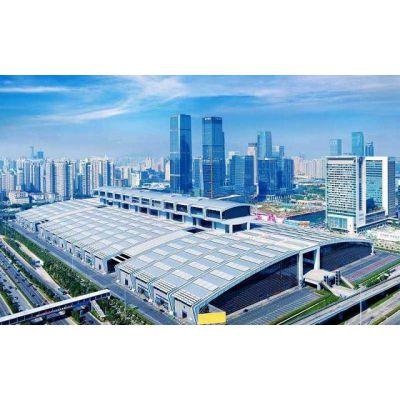 2019年-11月深圳微商产业博览会暨生活用品展