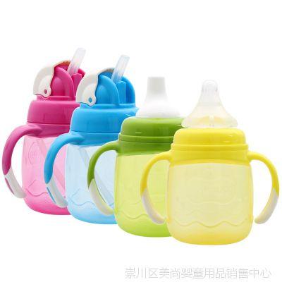 大量批发贝亲magmag婴儿宝宝吸管杯鸭嘴奶嘴训练杯儿童学饮杯批发
