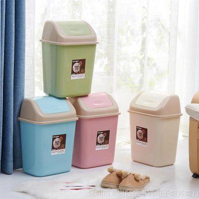 家用客厅厨房垃圾桶翻盖式大号卫生间厕所带盖废纸篓塑料