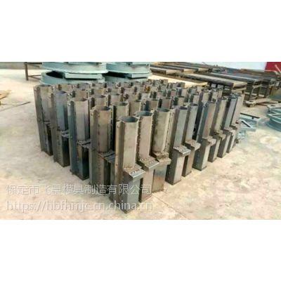 标志桩钢模具 品质优良 河北模具生产基地 品质可靠