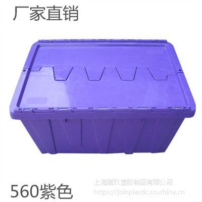苏州服装周转箱商超专用周转箱塑料栈板生产厂家