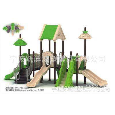 户外大型小区儿童组合工程塑料室外滑梯、游乐设施幼儿园玩具