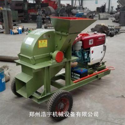 广州批发供应小型碎枝机,碎木机