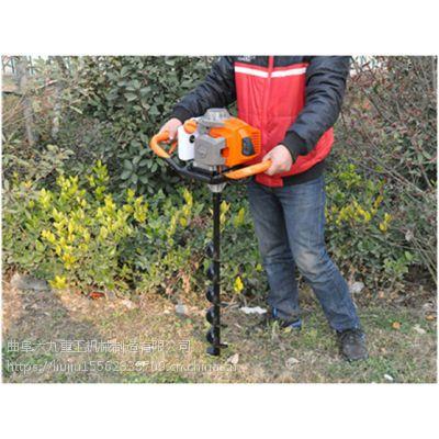 营口便携式植树挖坑机 效果的挖坑机型号
