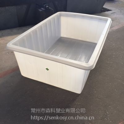 1200L印染推布车塑料方箱定制 水产养殖pe塑料箱 牛筋周转箱 漂洗水槽