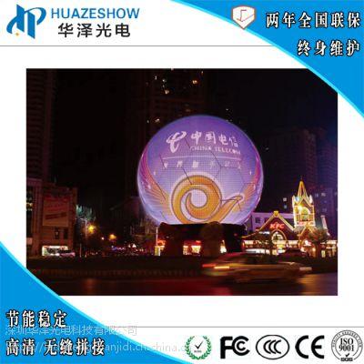 P6室外球形显示屏 地球仪LED显示屏 直径2米3米4米5米