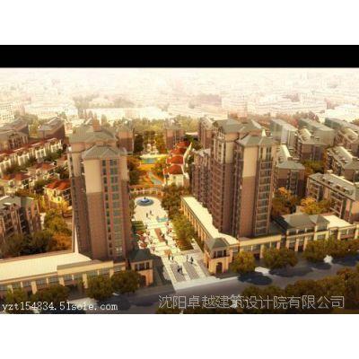 沈阳建筑设计网站-建筑设计院有限公司