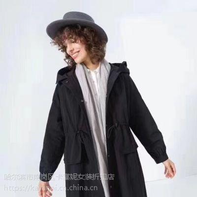 卡宴妮女装批发品牌折扣亮春盟风衣外套连衣裙尾货走份货源直供