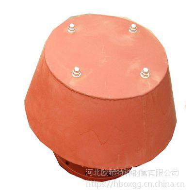 灌顶通气孔,灌顶通气帽通风性能好的通气孔产品选购欧希品牌