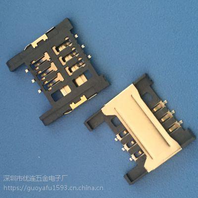 MICRO SIM 卡座 6P 连桥式 内焊