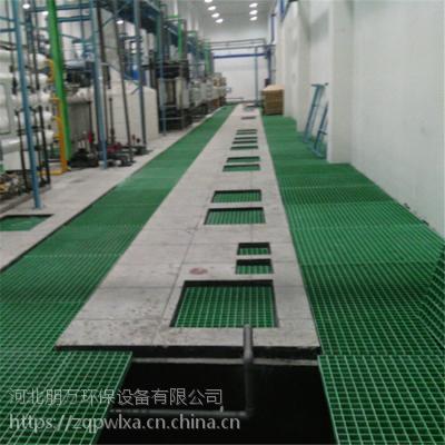 供应四川龙鳞钛业化工厂污水处理厂沉淀沟玻璃钢格栅盖板走台走道报价低