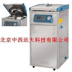 中西(LQS现货)立式高压蒸汽灭菌器 型号:LDZM-80L-III库号:M365882
