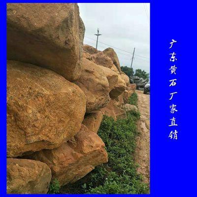 广东黄石厂家 园林景观石多少钱一车 广东黄石图片