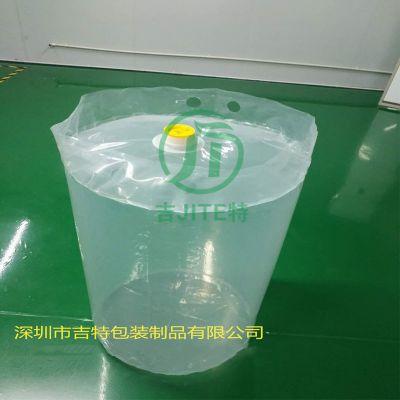 吉特包装专业定制200KG化工桶带阀门圆底塑料包装袋 大阀门圆底袋