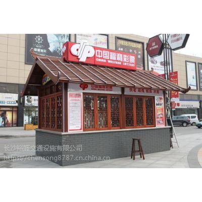 南宁步行街售货亭安全实用-哪家做小吃售货亭价格合理-湖南裕盛