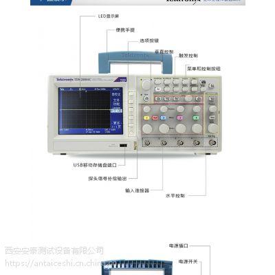 TDS2000泰克数字存储示波器低价租售维修