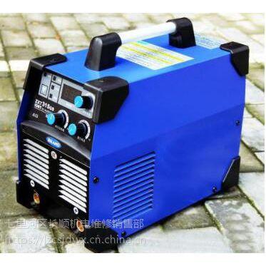 供甘肃武威电焊机维修和兰州直流电焊机维修修理