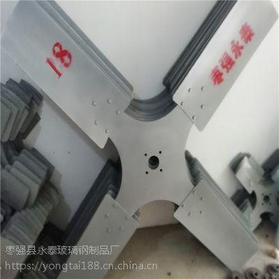 供应太原玻璃钢冷却塔专用风机枣强永泰