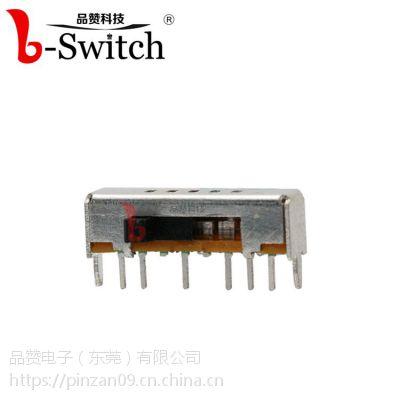 拨动开关SK-15D0218.8×4.6×5.7mm超薄拨动开关横柄拨动开关 插件
