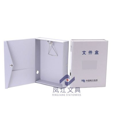定做凤江A4党建档案盒塑料PVC档案盒城建文件整理资料盒