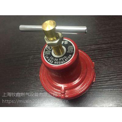 美国力高气化炉/气化器一级减压阀597FD高压调压器