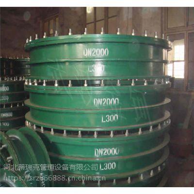 污水处理用刚性防水套管 低价销售 沧州蒂瑞克