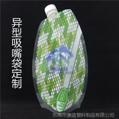 供应带嘴饮料自立袋 500ML异型吸嘴袋 彩色印刷软包装生产厂家