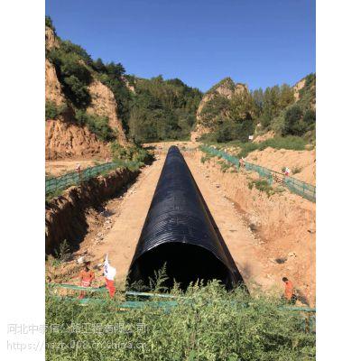 甘肃钢波纹涵管 马蹄形金属波纹管涵施工 钢板材质公路工程用管